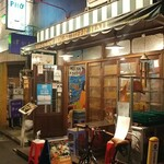 ビア ホイ チョップ - ふれあいロードと昭和新道の間