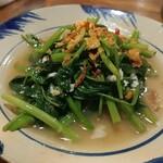 ビア ホイ チョップ - 空心菜にんにく炒め