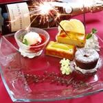 シュラスコ&ビアレストラン ALEGRIA - サプライズメッセージプレートもご要望承ります。