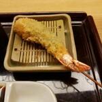新宿 立吉 - 海老のしそ巻き