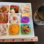 結工房 - 料理写真:ヘルシー弁当(デミグラス煮込みハンバーグ・秋野菜添え)400円
