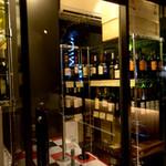 すみだバル Vigor - ワインセラー ワイン選びが楽しい!!! (ぐるなび掲載写真から頂戴しました)