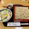 あおやま長寿庵 - 料理写真:鴨せいろ大盛り(1,900円)