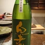 炭焼 芹生 - 冷酒は、愛知県常滑の白老純米槽場直汲生原酒