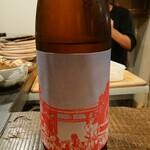 炭焼 芹生 - 冷酒は京都の蒼空純米美山錦