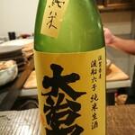 炭焼 芹生 - 冷酒は滋賀県の大治郎生もと純米生酒