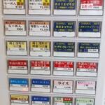 140037877 - 券売機。