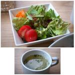 HAPPY HILL - *スープとサラダ