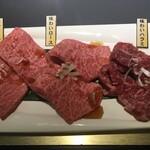 140056786 - 味わい3種お肉