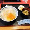 熊福 - 料理写真: