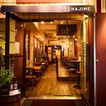 ワンコインフレンチ hajime -