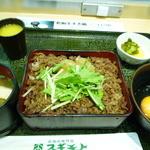 キッチン・スギモト - 黒毛和牛すき重 525円