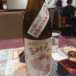 梅蘭 - るみ子の酒 特別純米