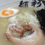 麺彩 味くら - 塩ラーメン