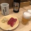ぎょしん - 料理写真: