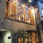 COFFEE VALLEY - 外観│フロアは1階〜3階まで