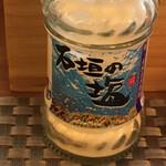 石垣島 食堂 酒晴 - 石垣の塩