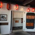 麺 the Tokyo -