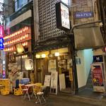 餃子 酒場 大田屋 -