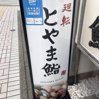 GoToトラベル・イートにもご対応!
