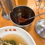 140096052 - 【2020年10月】タンメン650円、途中で辣油を入れてみた。