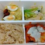 パリヤ - DELI BOX(弁当) 1,134円 ♪