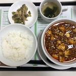 まぁぼや - 麻婆豆腐セット 800円