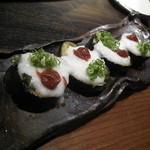 恋丸 - 【茄子と梅とろろ焼き(600円)】 この時期には良い!!さっぱりです