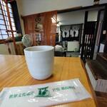 140116901 - 茶、からの入口方面