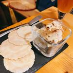 中野ビール工房 - イチジクのクリームチーズ和え 490円