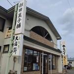 toritakashiho - お店の外観