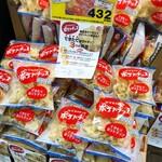 菊水堂 - できたてポテトチップ、販売風景