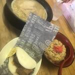 美與志堂 - 料理写真:これがランチセット 980円!