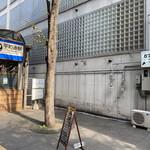バナナジュース専門店 877 - その他写真:北九州モノレール 平和通駅から徒歩5秒ᕦ(ò_óˇ)ᕤ