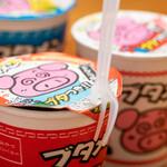 放課後駄菓子バーA-55 - ブタメン