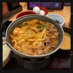 すき家 - 麻辣牛火鍋 830円