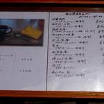 14016007 - ランチメニュー(2012/07/24撮影)