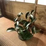 飯田 - お店の前の飾り
