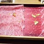 140176568 - 金粉が乗った神戸牛(霜降りと赤身)