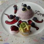 エリゼ光 - 蛸っぽいデザイン ブルーベリーのムース