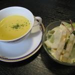 14018973 - スープ、サラダ