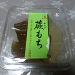 播田屋  - わらび餅