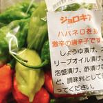 談合坂サービスエリア(上り線)  -