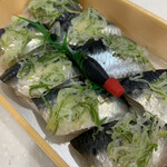 すし小銭 - いわし寿司   930円