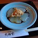 一福茶屋 - くずもち(単品) 525円