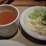 バンビ - セットのスープとサラダ (再送)
