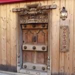 14020593 - 木彫りの扉