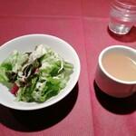ニコラス - 最初にサラダとスープがきます。このドレッシングが、ものすごく旨いんだよ。