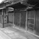 大塚屋 -