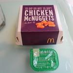 マクドナルド - チキンマックナゲット+バジルマヨソース 290円